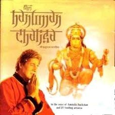 hanuman chalisa lyrics in hindi pdf