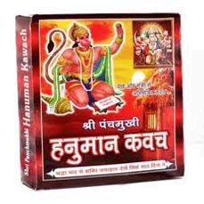 hanuman kavach in hindi pdf